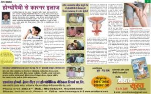 Health Special PG 4-5
