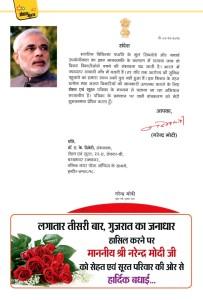 aa_narendra_modi