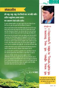 june 2013 new03 editorial